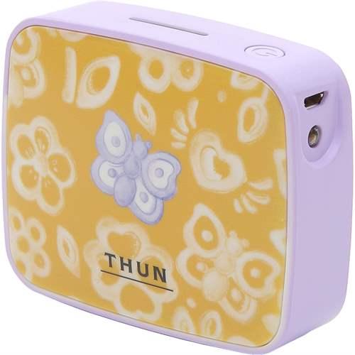 Thun powerbank allover butterfly occasioni speciali idee regalo piccoli elettrodomestici - Thun idee regalo ...